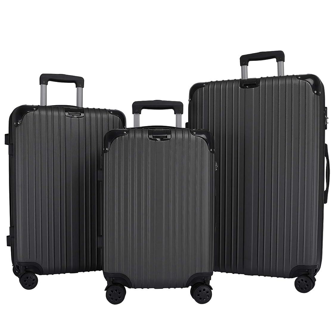 立法舌走る(P.I.) スーツケース ファスナー式 8輪キャスター 三個SET 軽量 セット 旅行 隠しフック付き 保護カバー