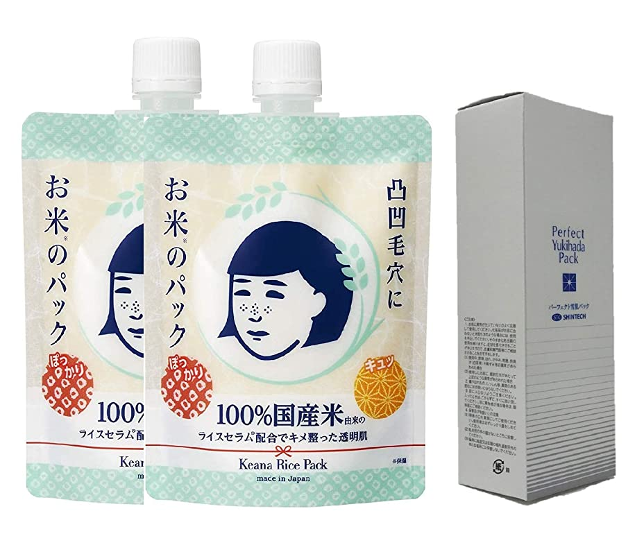 疫病頭痛エイリアス(お買3個セット 2018年日本製新商品)毛穴撫子 お米のパック 170g x2個 と パーフェクト雪肌フェイスパック 130g 日本製 美白、保湿、ニキビなどお肌へ 毛穴撫子とSHINTECH