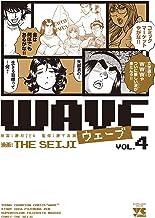 表紙: WAVE 4 (ヤングチャンピオン・コミックス) | THESEIJI