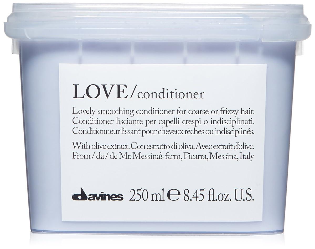 計算する冷ややかな気候の山ダヴィネス エッセンシャルラブコンディショナー 250ml