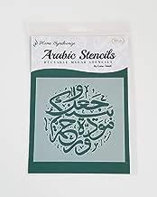 arabic calligraphy wedding