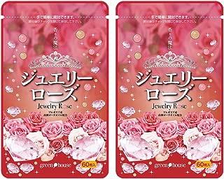 ジュエリーローズ エチケットサプリ 体臭・口臭対策 薔薇の香り 息スッキリ 2袋 60粒 60日分