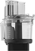 Vitamix 12-Cup Food Processor Attachment with SELF-DETECT™