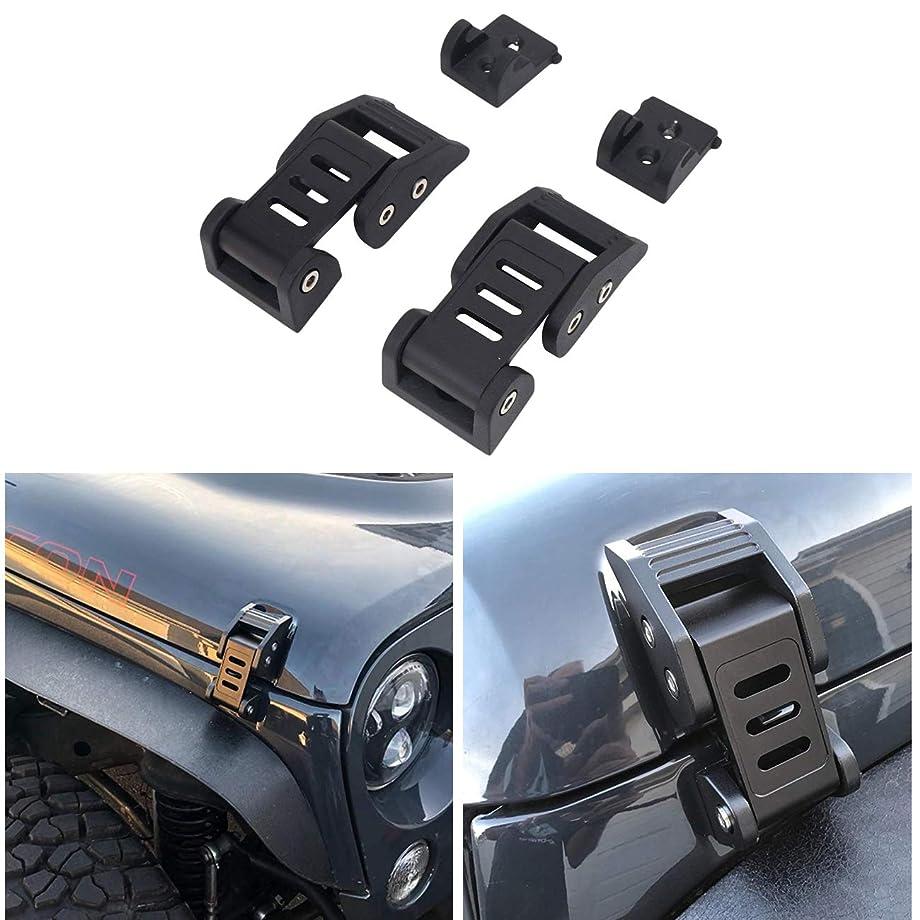 TESIN Jeep Wrangler Unlimited Accessories Hood Latches for 2007-2017 JK 2 Door or JKU 4 Door (Sports, Sahara, Freedom & Rubicon)