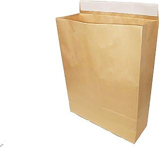 【ソナエ.com】 宅配袋 100サイズ (外寸 40.5× 32× 11cm+ ベロ 5cm 83.5サイズ) 50枚セット 通販 フリマ 梱包 紙袋 日本製 無地 100-TB-50