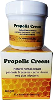 Bee Propolis Herbal Cream With Honey Bee Wax & Aloe Vera Psoriasis Eczema Acne Burns Skin Infection Organic Soothing Sooth...