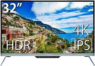 JN-IPS322UHDR [4K HDR対応32インチ液晶ディスプレイ アルミ製 AMD freesync UHD PCモニター]