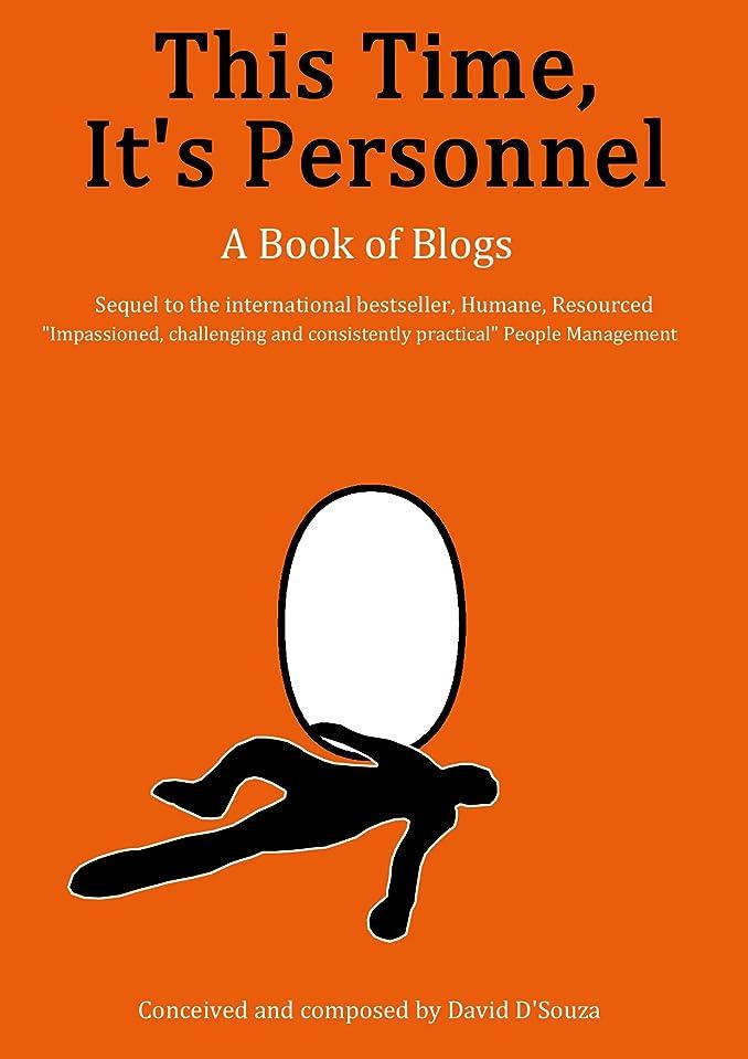 クリア国内の位置するThis Time, It's Personnel: Humane Resourced 2 (Humane, Resourced Series) (English Edition)