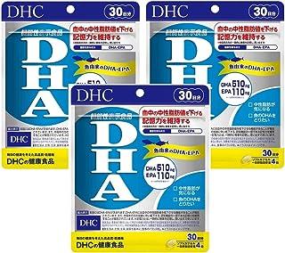 DHC DHA 30日分 [機能性表示食品] (3個セット)