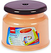 Cello Roman Plastic Round Stool, Small, Brown and Beige