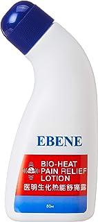 Ebene Bio Heat Roll on Pain Relief Lotion, 80 ml
