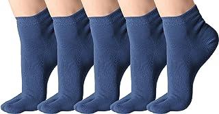 Urban GoCo, (Pack de 5 pares Calcetines de Algodón Transpirable de Flip Flop Tabi Toe Calcetines Antideslizantes para Adulto
