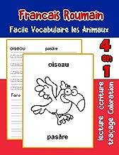 Francais Roumain Facile Vocabulaire les Animaux: De base Français Roumain fiche de vocabulaire pour les enfants a1 a2 b1 b2 c1 c2 ce1 ce2 cm1 cm2 ... une image en francais) (French Edition)