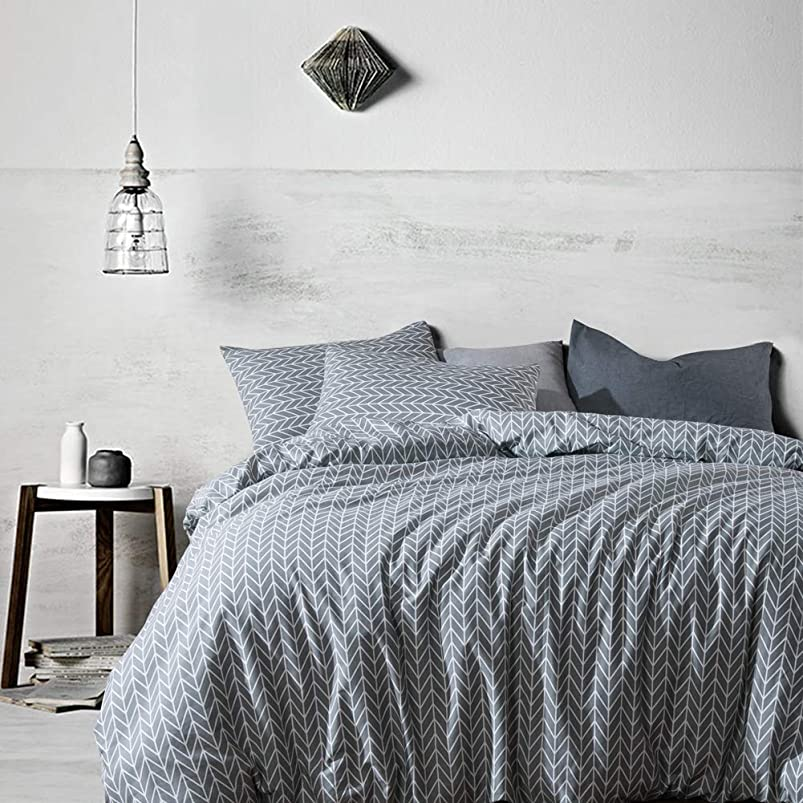 mixinni Modern Duvet Cover King Soft Cotton Grey Geometric Chevron Duvet Cover Set Gray with Zipper Ties Bedding Comforter Cover Set for Boys and Men-Easy Care, Soft and Durable cpbpgqhh782697