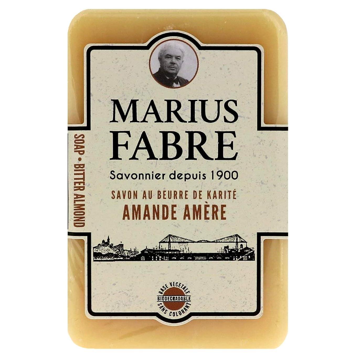 真鍮毛布ごめんなさいサボンドマルセイユ 1900 ビターアーモンド 250g