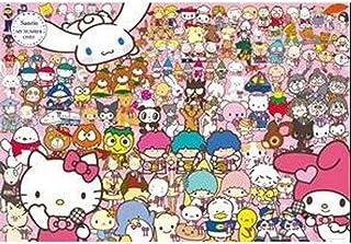 Rowe Rompecabezas De Madera For Adultos 1000 Piezas De Hello Kitty Decompressing Educación Intelectual Diversión Family Game (Color : 1500PC)