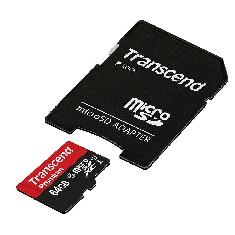 旧モデル Transcend microSDXCカード 64GB Class10 UHS-I対応 TS64GUSDU1 5年保証