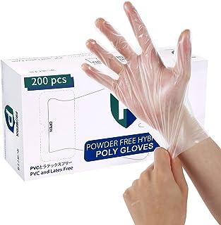 使い捨て手袋 200枚入 左右兼用 調理 キッチン 掃除 ガーデニング (L)