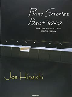 Piano Stories Best '88-'08