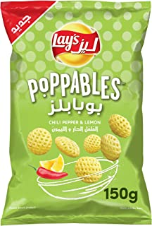 Lays Poppables Chili Pepper & Lime 150g