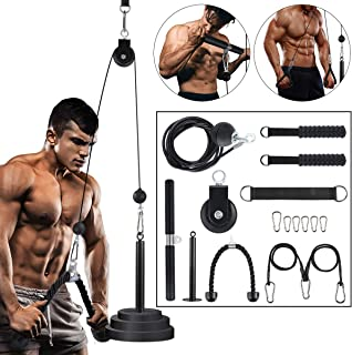 Fitness LAT and Lift Pulley System, Cable Machine with Upgraded Loading Pin for Triceps Pull Down, Biceps Curl, Back, Forearm, Shoulder-Home Gym Equipment Profession System