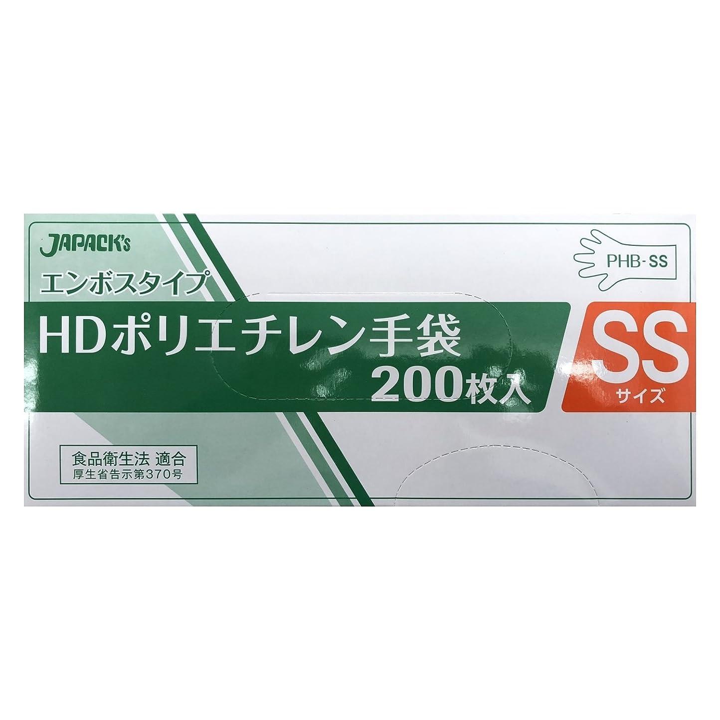リルファランクスフェッチエンボスタイプ HDポリエチレン手袋 SSサイズ BOX 200枚入 無着色 PHB-SS