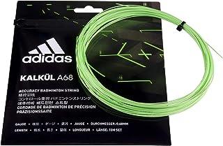 Adidas Kalkul A68 Badminton Strings- Green
