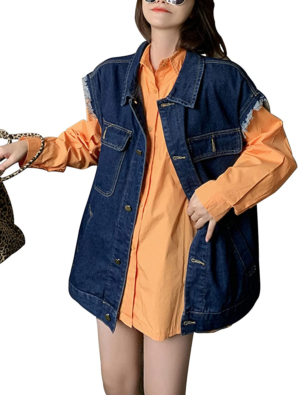Gihuo Women's Boyfriend Button Down Trucker Denim Vest Sleeveless Jean Jacket
