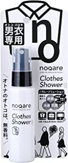 ノカレ 男衣専用クローズシャワー 50ml