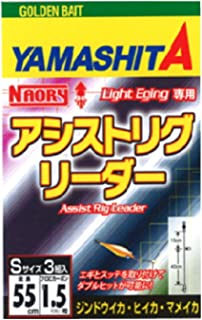 ヤマシタ(YAMASHITA) ナオリー アシストリグリーダー S