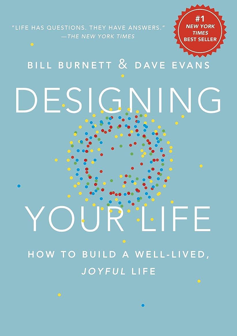 と組む気難しい放射するDesigning Your Life: How to Build a Well-Lived, Joyful Life (English Edition)