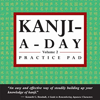 Kanji a Day Practice Volume 2: (JLPT Level N3) Practice basic Japanese kanji and learn a year's worth of Japanese characters in just minutes a day. (Tuttle Practice Pads)