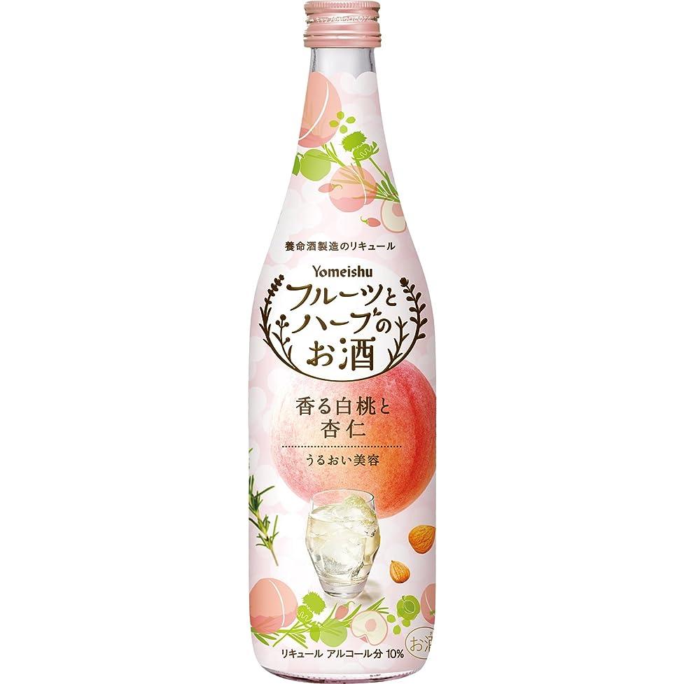 フルーツとハーブのお酒 香る白桃と杏仁 [ リキュール 700mlx12本 ]