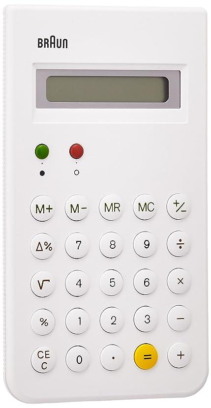 代替案インデックス懸念[ブラウン]BRAUN 電卓 BNE001WH  【正規輸入品】