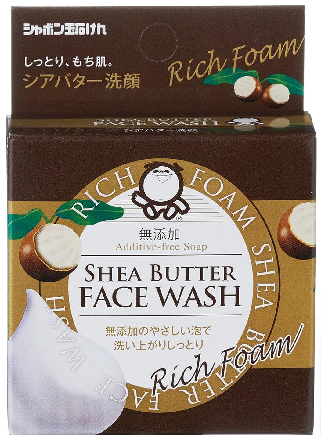 警告憂慮すべきアジア人シャボン玉 シアバター洗顔 60g