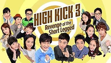 High Kick 3: Revenge of the Short Legged - Season 1