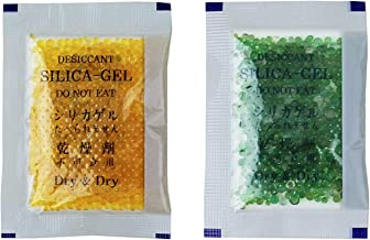 Dry & Dry 10 Gram [15 Packets] Premium Orange Indicating(Oranage to Dark Green) Silica Gel Packets Desiccant Dehumidifier - Rechargeable Silica Packets for Moisture