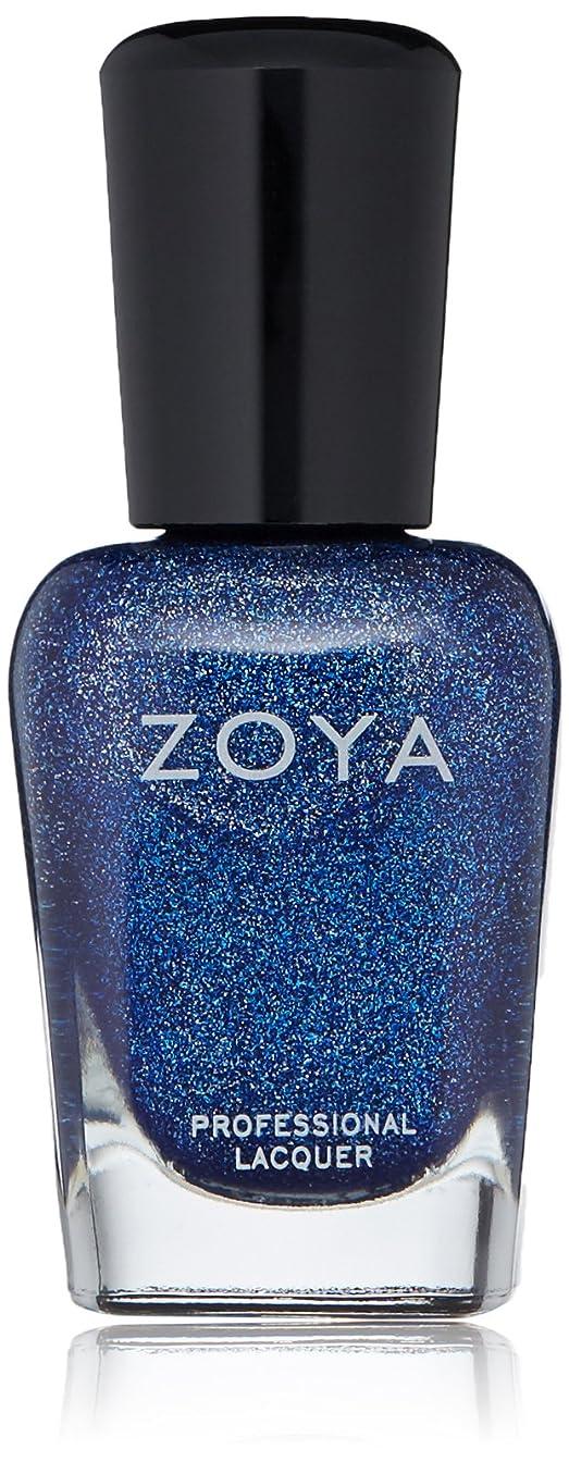 怖がって死ぬ負担天気ZOYA ゾーヤ ネイルカラー ZP686 Dream ドリーム 15ml  2013ホリデー Zenith Collection ホログラムグリッターが輝く、深い宇宙のようなブルー グリッター 爪にやさしいネイルラッカーマニキュア