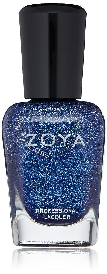 に慣れ抜け目がない社会学ZOYA ゾーヤ ネイルカラー ZP686 Dream ドリーム 15ml  2013ホリデー Zenith Collection ホログラムグリッターが輝く、深い宇宙のようなブルー グリッター 爪にやさしいネイルラッカーマニキュア