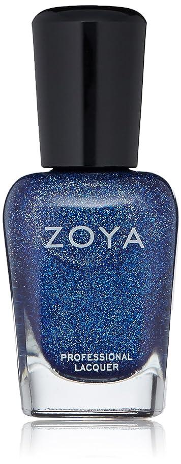 貫通木評価ZOYA ゾーヤ ネイルカラー ZP686 Dream ドリーム 15ml  2013ホリデー Zenith Collection ホログラムグリッターが輝く、深い宇宙のようなブルー グリッター 爪にやさしいネイルラッカーマニキュア