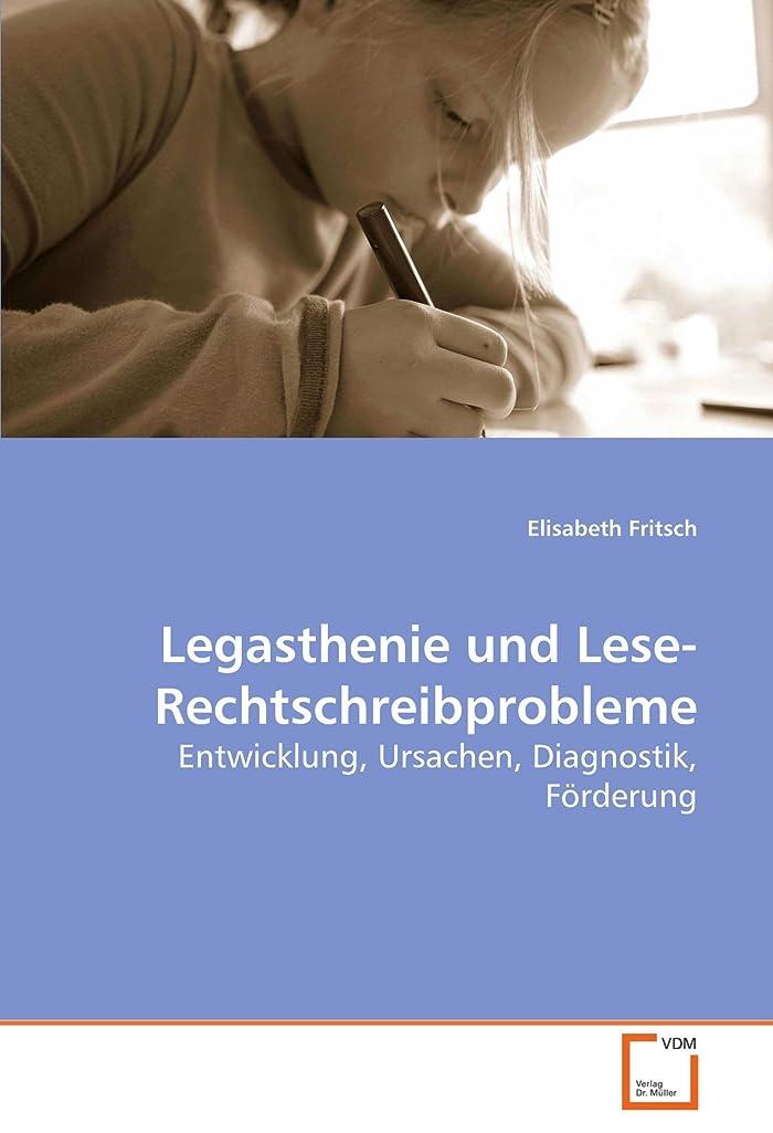 レパートリーデコードする迷惑Legasthenie und Lese-Rechtschreibprobleme: Entwicklung, Ursachen, Diagnostik, Foerderung