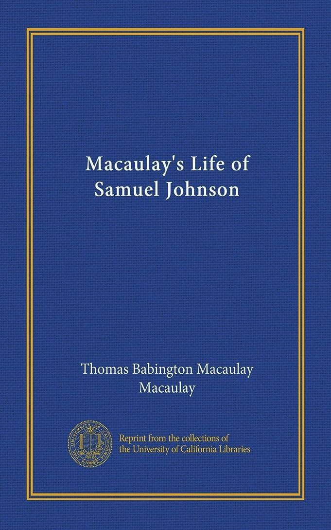クレーター急降下証人Macaulay's Life of Samuel Johnson