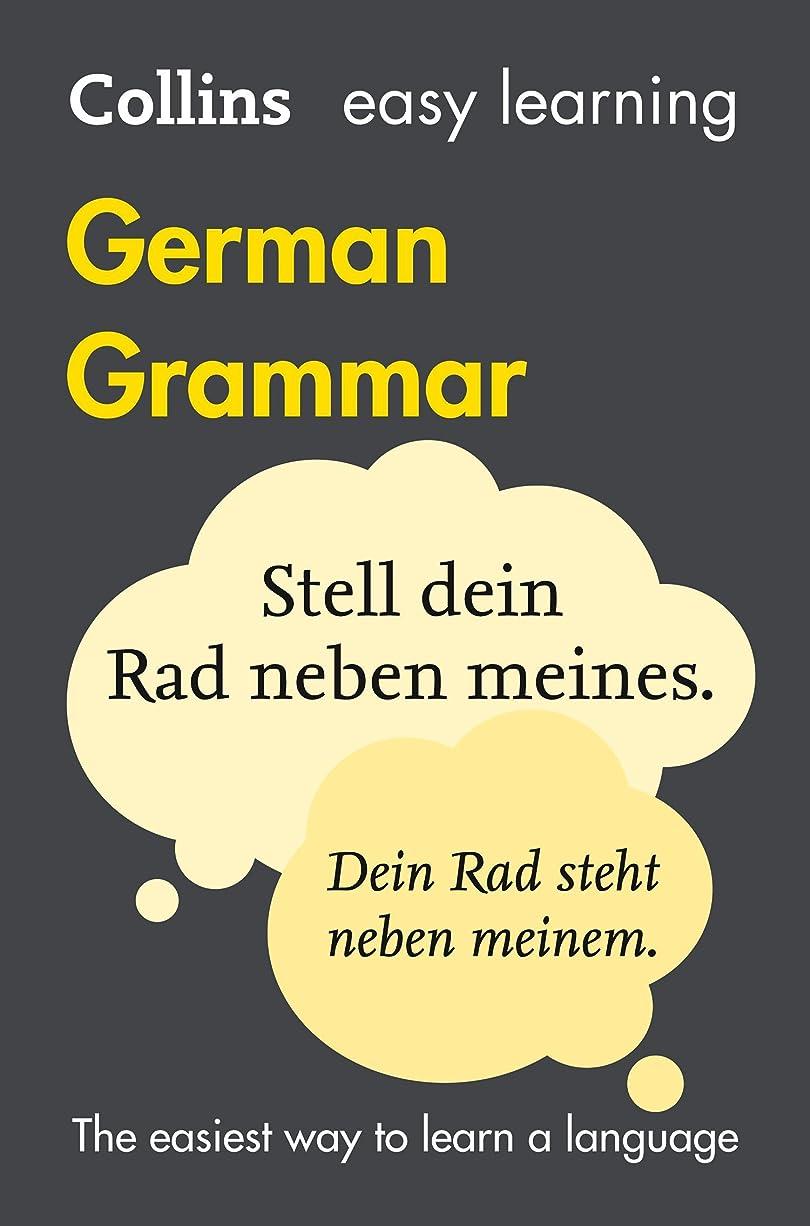 日記拡声器国民Easy Learning German Grammar (Collins Easy Learning) (German Edition)