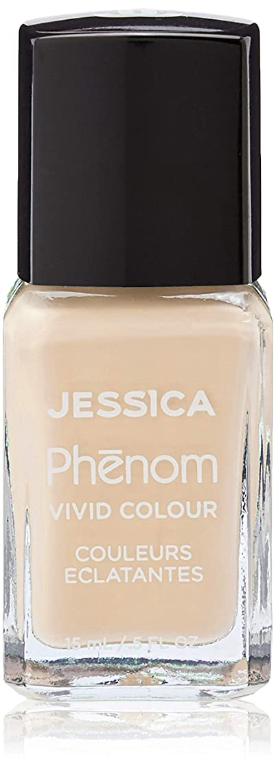 理論的増加する浮くJessica Phenom Nail Lacquer - Angel - 15ml / 0.5oz