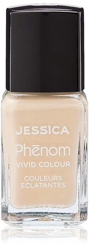 トラップ小康目の前のJessica Phenom Nail Lacquer - Angel - 15ml / 0.5oz