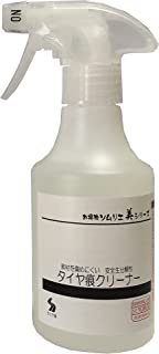 お掃除ソムリエ 美シリーズ タイヤ痕クリーナー U-TKC (300ml)