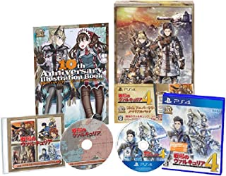 Valkyria on the Battlefield 4 10th Anniversary Memorial Pack 【Limited Edition Included Item】 Japanese Ver.