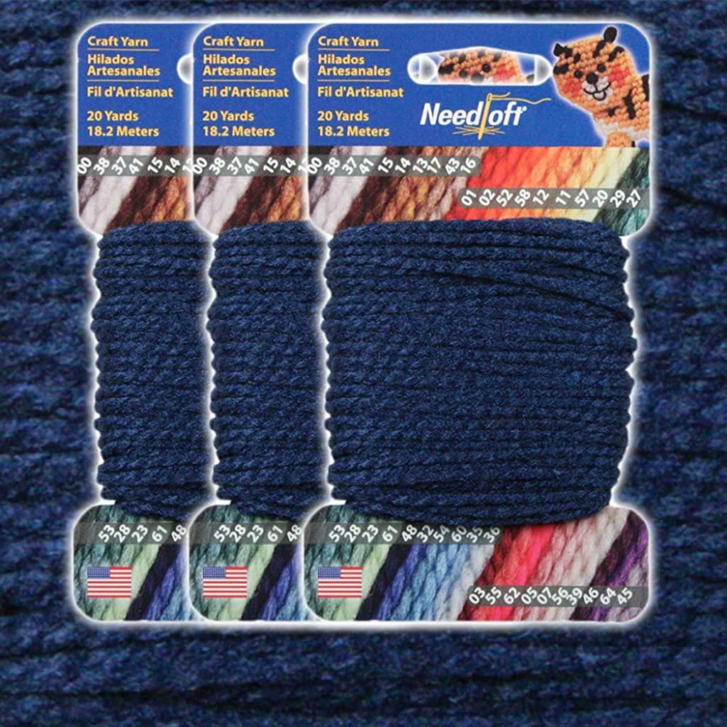 #48 Dark Royal Blue - Needloft Craft Yarn 3 Pack 60 Yards (3x20yds)