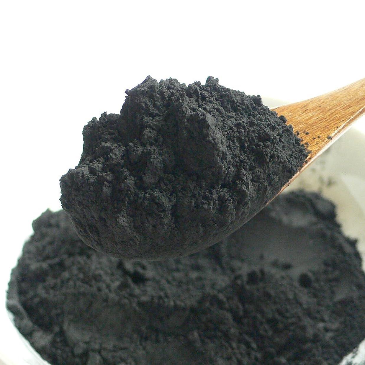 も動員する波紋炭パウダー チャコール 食用 クレンズ 炭 500g 10ミクロン 神鍋BLACK 業務用 お徳用