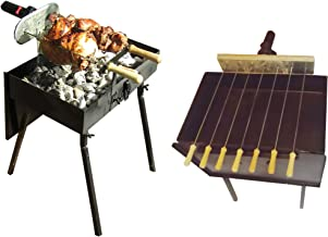 Tritogenia Portable Cyprus Charcoal Grill, Foukou, with one 6RPM 120V. and one Battery Motor Suitable for Any Outdoor Activities Such as Camping, Fishing, Hunting.